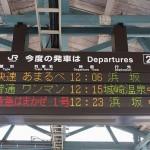 train0085_photo0004
