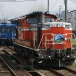 train0085_photo0015