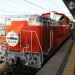 train0093_photo0005