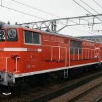 train0096_photo0016