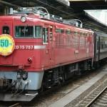 train0108_main