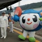train0163_photo0019