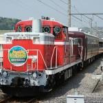 train0012_photo0001