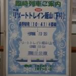 train0023_panhu51