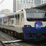 train0023_photo0007