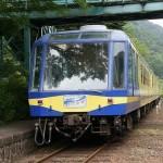 train0052_photo0012