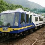 train0052_photo0019