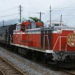 train0087_photo0006