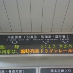 train0118_photo0001