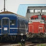 train0118_photo0013