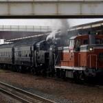 train0074_photo0001