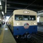 DSC09974