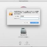 mac_os_10_08