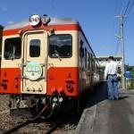 train0120_photo0014