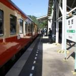 train0120_photo0018