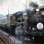 train0167_photo0031
