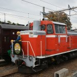 train0172_photo0005