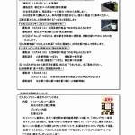 train0184_panhu14