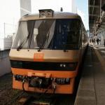 train0136_photo0003