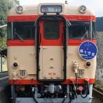 train1012_photo0040
