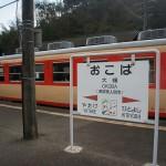 train1012_photo0074