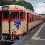 train1012_photo0075