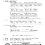 chichibu91_02
