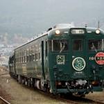 train0181_photo0076