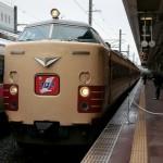 train0185_photo0001