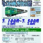 train1048_main
