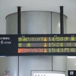 train1022_photo0001