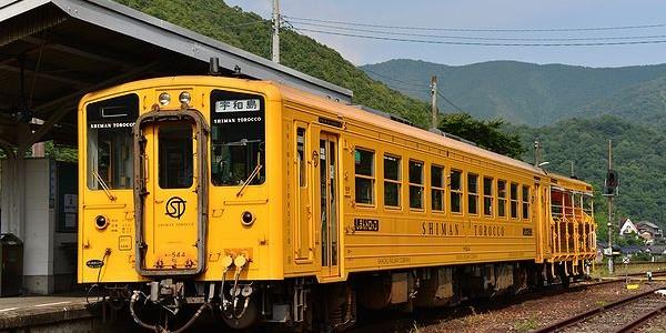 【鉄道】しまんトロッコ