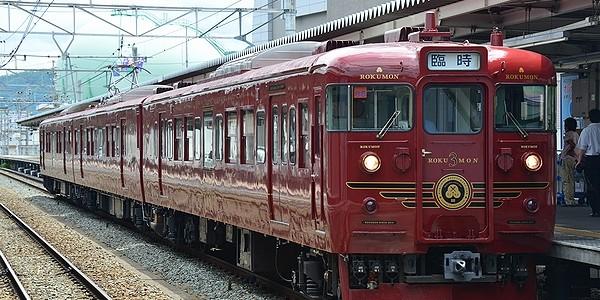 【鉄道】しなの鉄道 ろくもん
