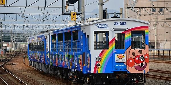 【鉄道】瀬戸大橋アンパンマントロッコ(リニューアル)