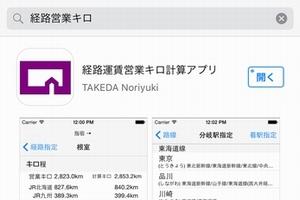 tetu_app