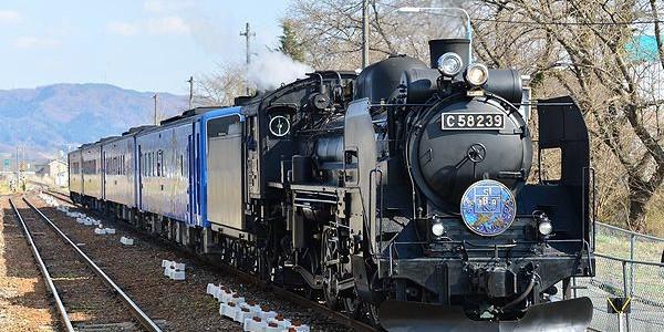 【鉄道】SL銀河