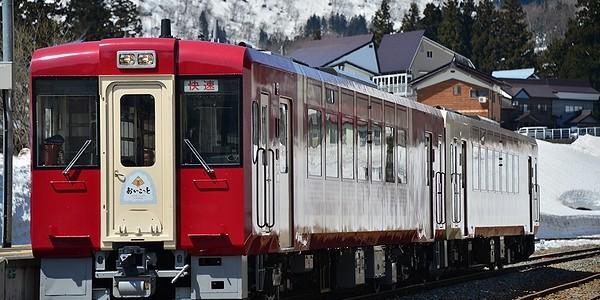 【鉄道】おいこっと・雪のおいこっと・冬のおいこっと