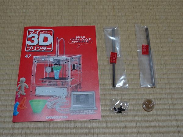DSC03995