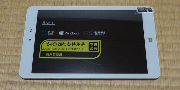 【Windows】CHUWI Hi8 Dual OS タブレット (その1)