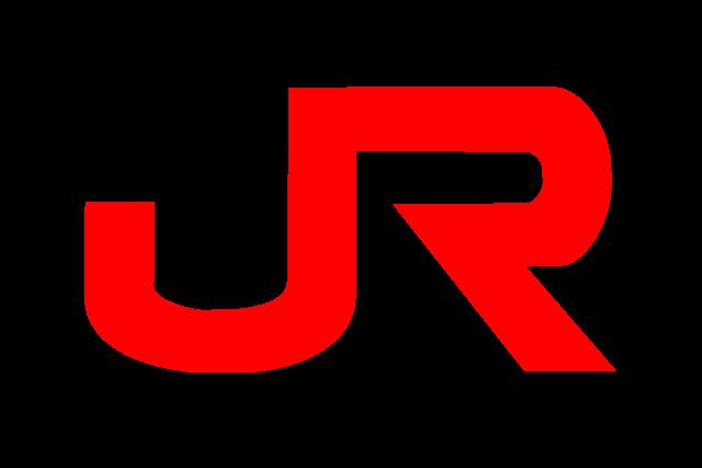 640px-JR_logo_(kyushu)_svg