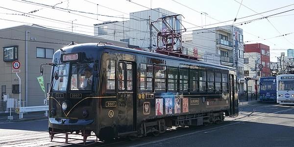 【鉄道】岡山電気軌道 KURO