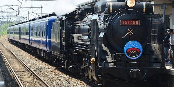 【鉄道】SL銀河ドリーム