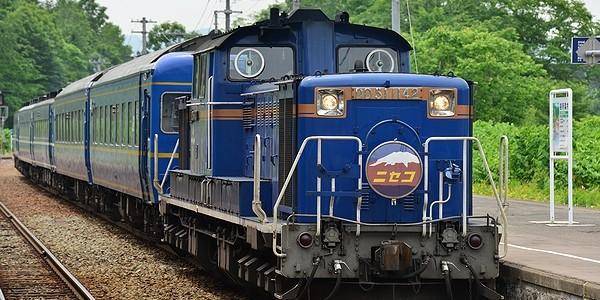 【鉄道】急行 北海道一周ニセコ