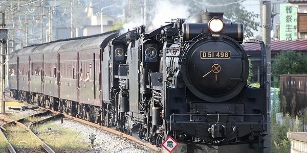 【鉄道】SL重連レトロみなかみ D51&C61