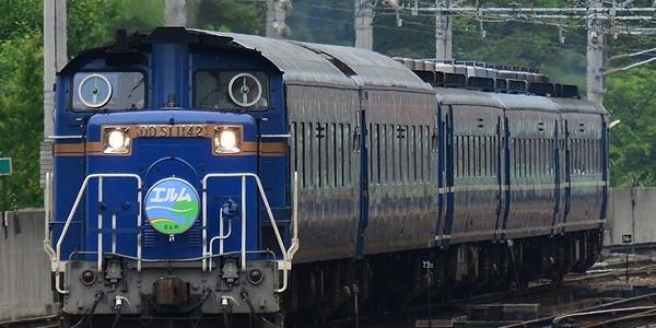 【鉄道】急行 北海道一周エルム