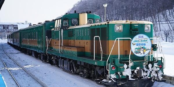 【鉄道】流氷ノロッコ