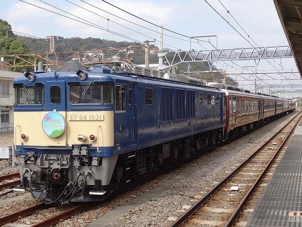 DSC07532