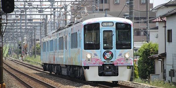 【鉄道】西武鉄道 52席の至福