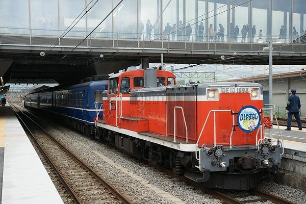 DSC00123