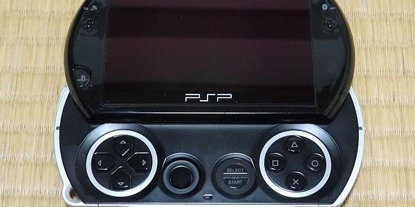 【GAME】PSP go、部品枯渇によるアフターサービス終了を発表